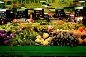 produce-department